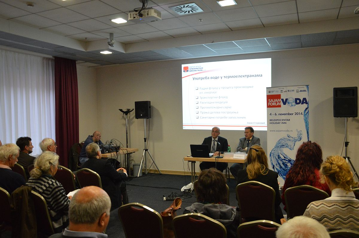 EXPERTS FROM CE TPP NT AMONG OTHER PARTICIPANTS AT INTERNATIONAL WATER FORUM 2014 IN BELGRADE